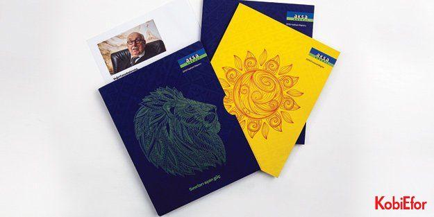 Aksa Enerji'nin 2016 Faaliyet Raporu'na uluslararası ödül