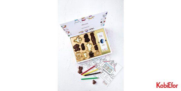 Divan Pastaneleri'nden 23 Nisan'a özel çikolatalar