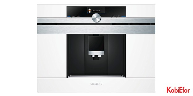Siemens'ten yeni yıla özel hediye alternatifleri
