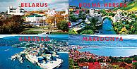 Belarus, Bosna-Hersek, Karadağ, Makedonya İşbirliği ve Fırsatları Toplantıları...
