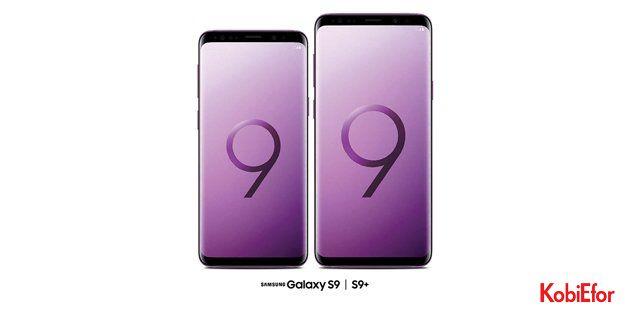 Türk Telekom'dan eski telefonunu getirenlere Samsung Galaxy S9 ve S9+'da 4100 TL'ye varan indirim