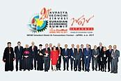 20. Avrasya Ekonomi Zirvesi, İstanbul'da yapıldı