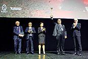 26. Kalite Kongresi ve 2017 Türkiye Mükemmellik Ödülleri