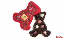 Çikolataseverlere Godiva'dan ikonik yeni yıl koleksiyonu