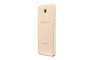 General Mobile'ın son yıldızı 'GM 8 Android...