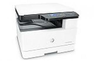 HP'den KOBİ'lere çok yönlü LaserJet M433a...