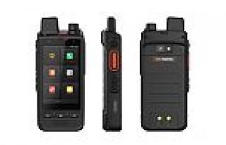 """TELSİZNET """"TE590"""" NFC ve Dispatcher özellikleriyle..."""