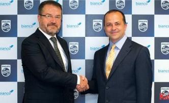 Philips ve Bianco, Elazığ Şehir Hastanesi'nin görüntüleme hizmetleri çözüm ortağı oldu