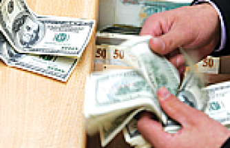 Türkiye bankacılık sektörü: GÖRÜNÜM