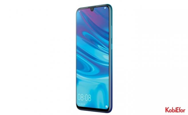 Türk Telekom'dan avantajlı fiyatlarla Huawei P smart 2019