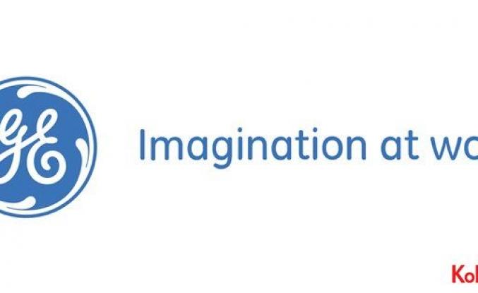 BHGE, SOCAR'a Varlık Performansı Yönetimi yazılımı sunuyor